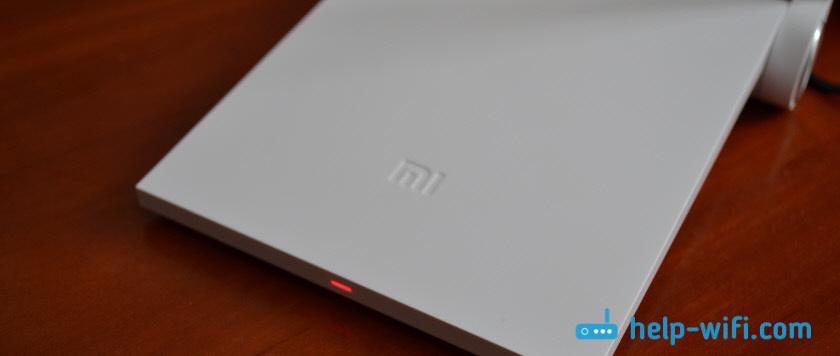 Горит красный индикатор роутера Xiaomi