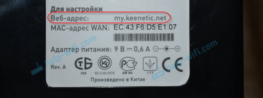 web-адрес роутеров ZyXEL