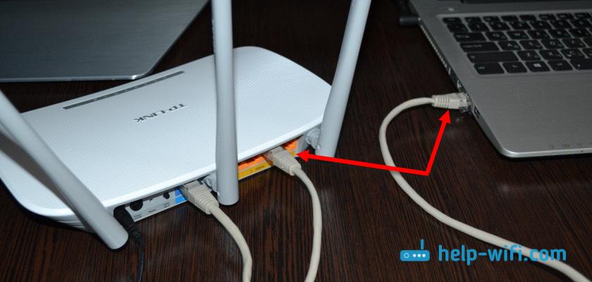 Подключение к TL-WR845N по кабелю LAN