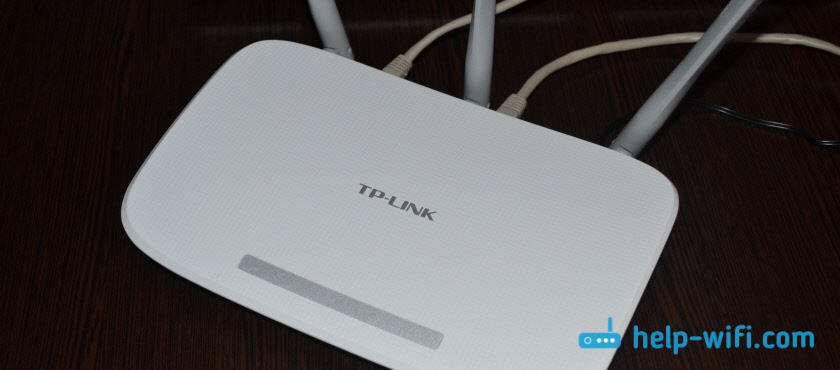 TP-Link TL-WR845N