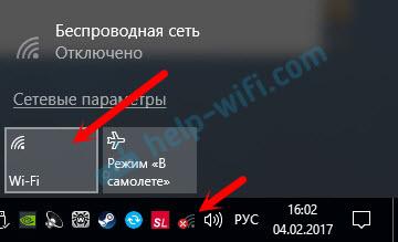 Управление вай-фай на ноутбуке ASUS с Windows 10