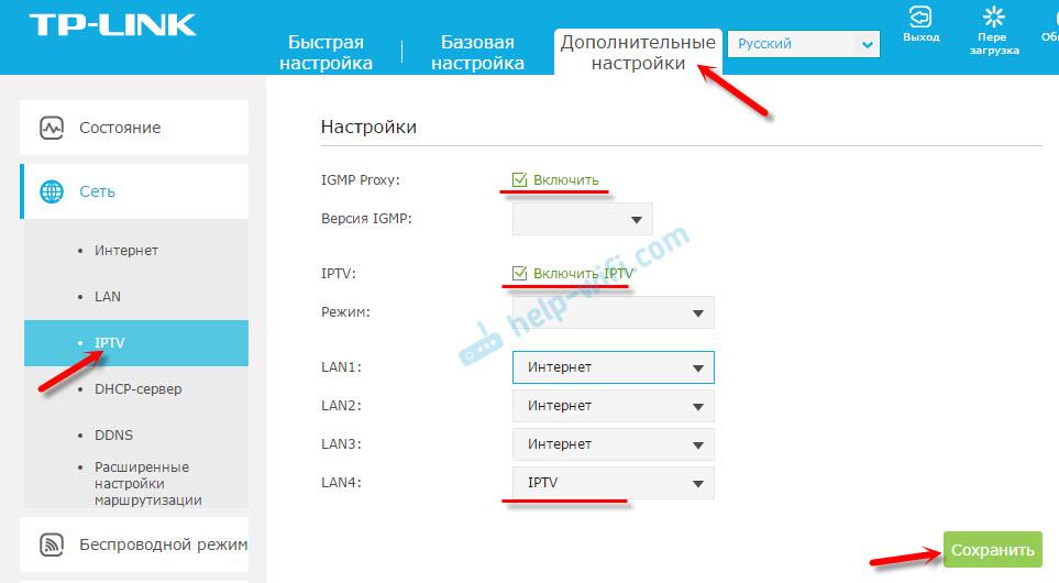 IPTV на новых маршрутизаторах TP-LINK