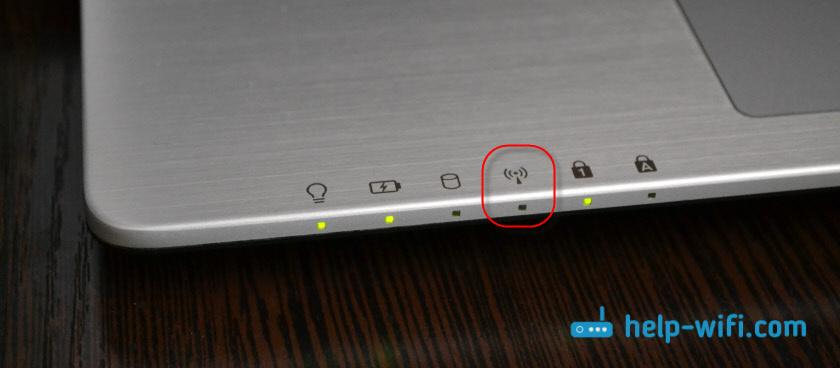 На ноутбуке не горит индикатор Wi-Fi