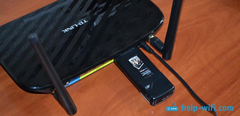 Маршрутизатор с USB 3G/4G