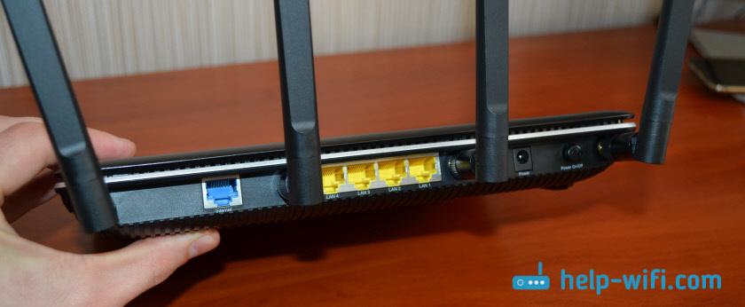 WAN и LAN порты на роутере