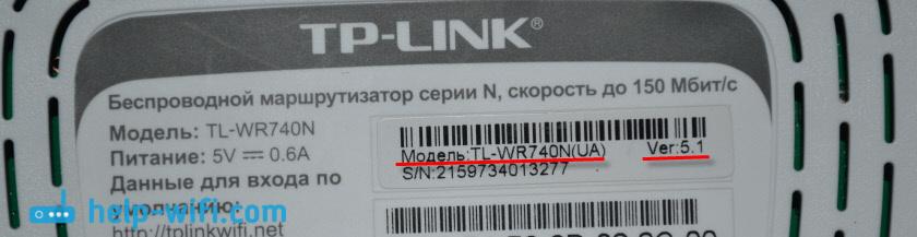 Роутеры TP-Link с поддержкой IPTV