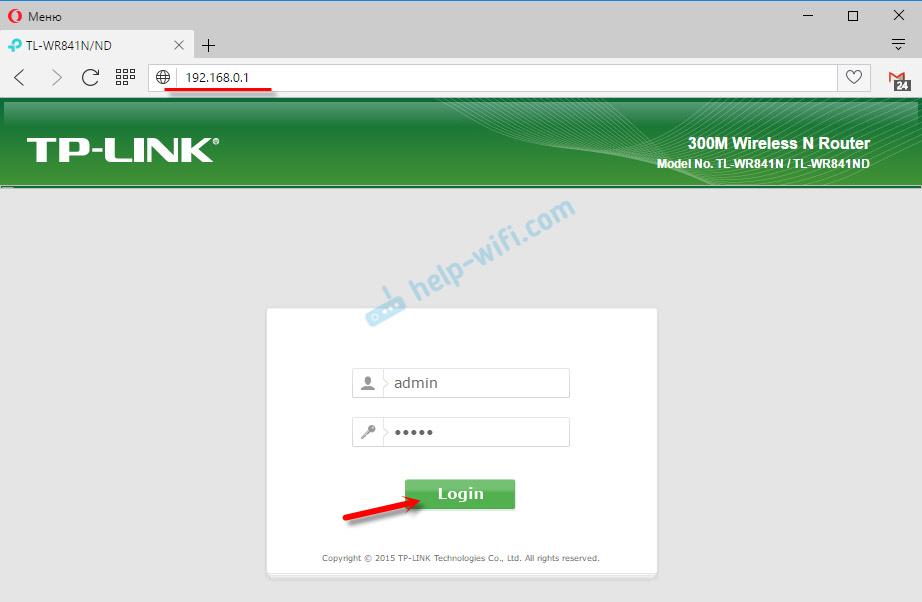 Панель управления TP-Link TL-WR841ND