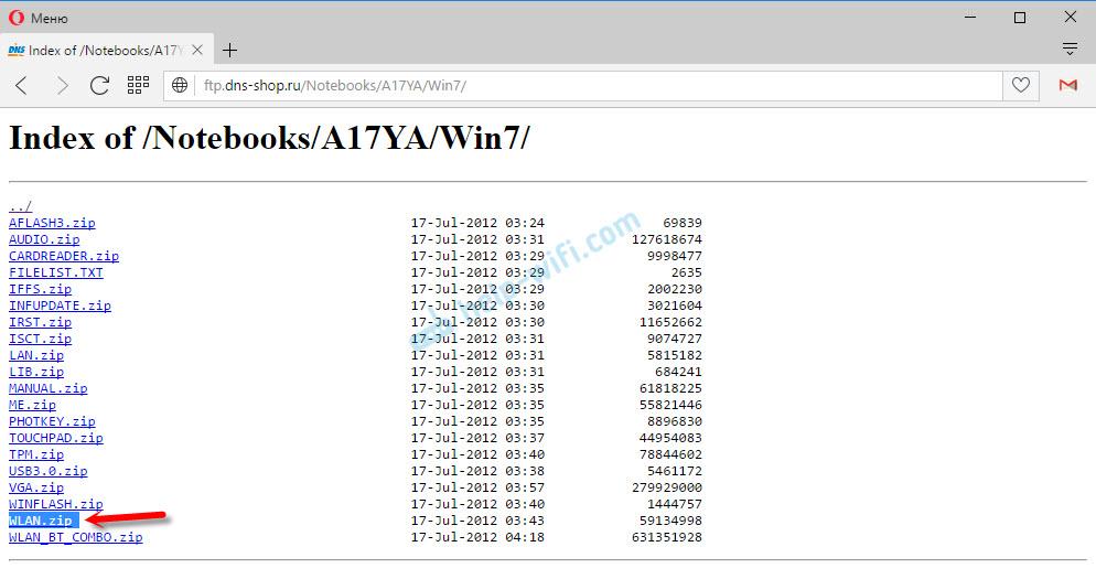 Драйвер WLAN для ноутбука DNS