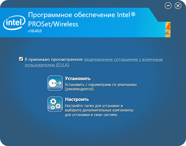 Wireless LAN Driver – Acer