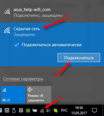 """""""Скрытая сеть"""" в Windows 10"""