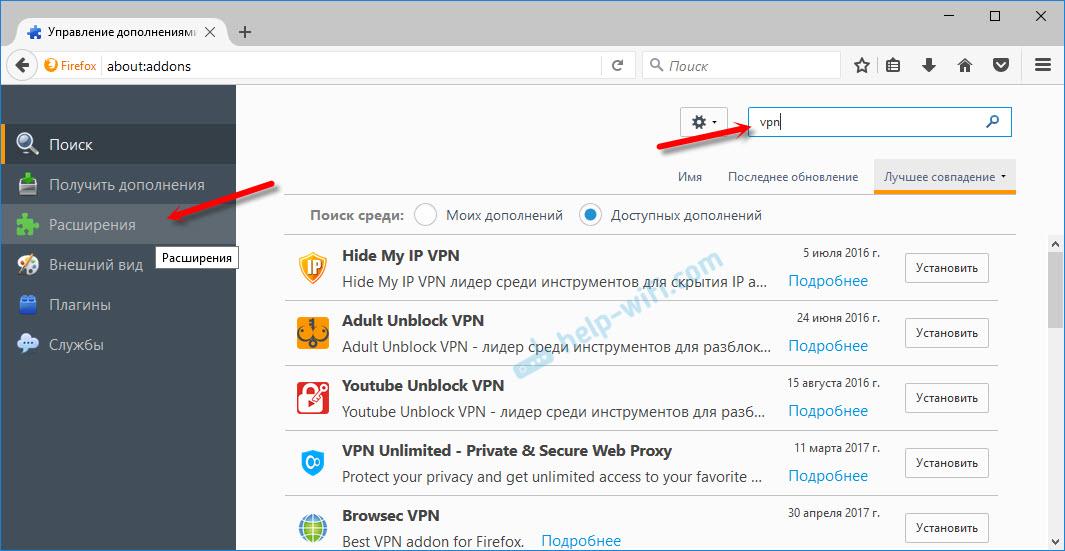 Посещение заблокированных сайтов через Mozilla Firefox