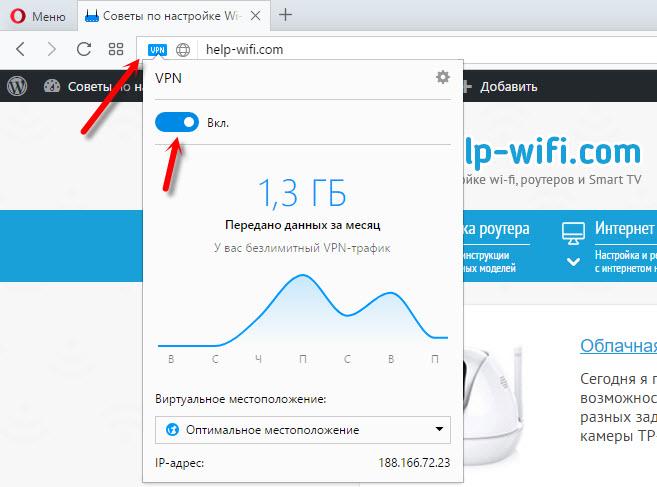 Как через Opera посещать заблокированные сайты ВК, OK, Яндекс