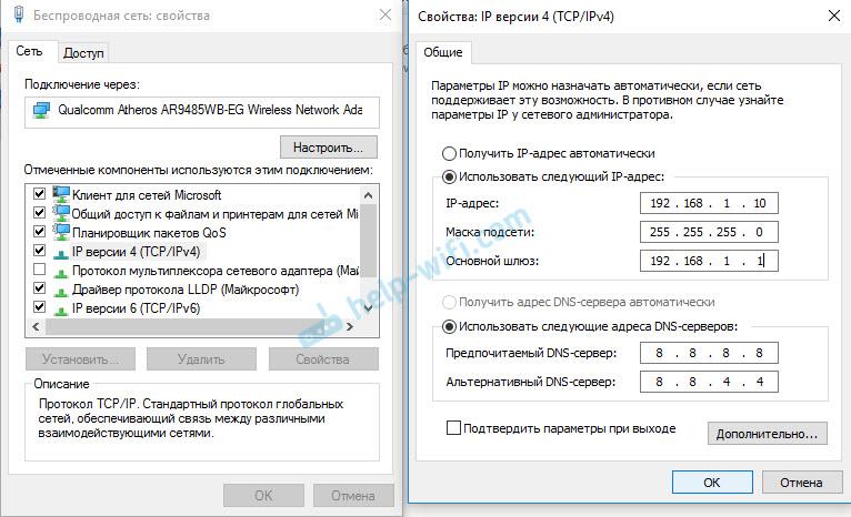 Ipv4 подключение без доступа к сети