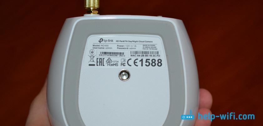 Крепление камеры TP-Link NC450 на стену или потолок