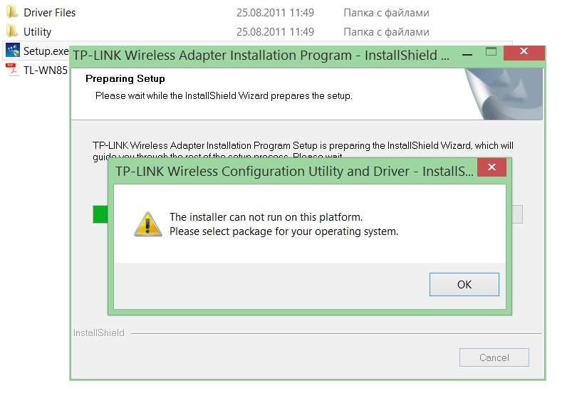 Tp link программа установки скачать