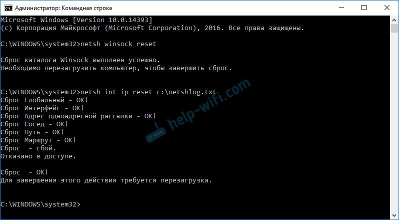 Решение ошибки с автоматическим обнаружением прокси в Windows 7 и Windows 8