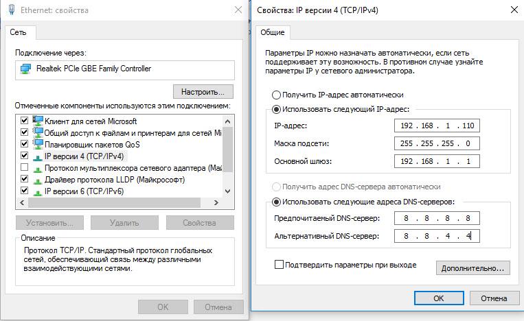 Смена IP-адресов при возникновении конфликта