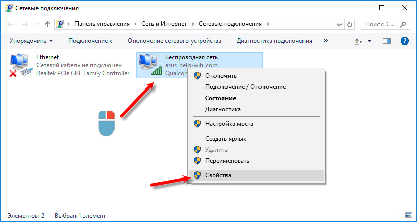 Google Public DNS в Windows 7, 8, 10