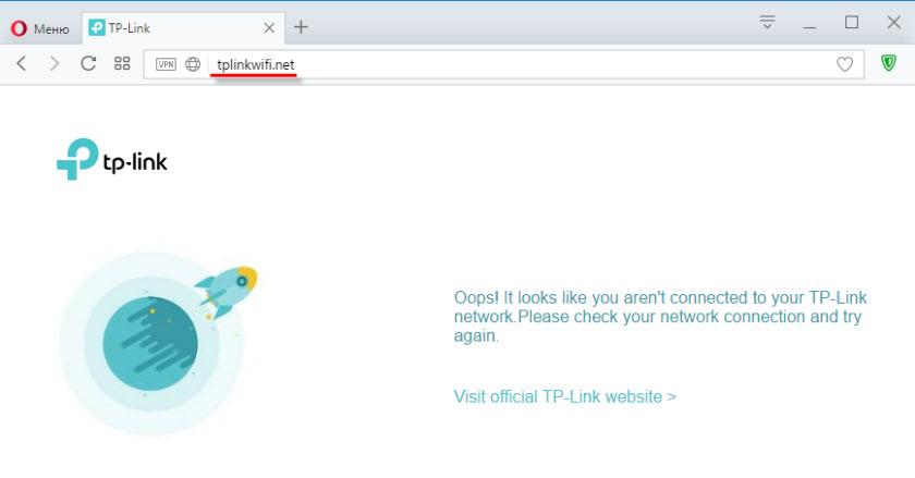 Не заходит на tplinkwifi.net