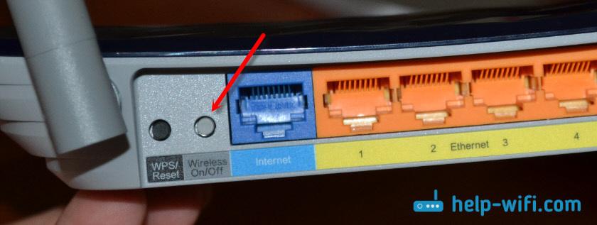Кнопка для отключения Wi-Fi на TP-Link