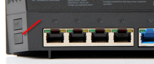 Кнопка для отключения Wi-F на ASUS