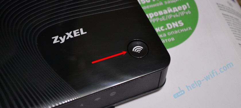 Отключение беспроводной сети на роутере ZyXEL