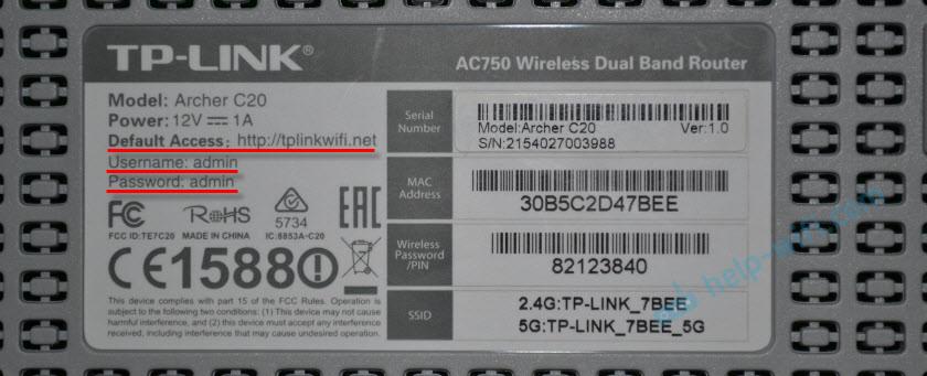 Адрес tplinkwifi.net для входа в настройки TP-Link