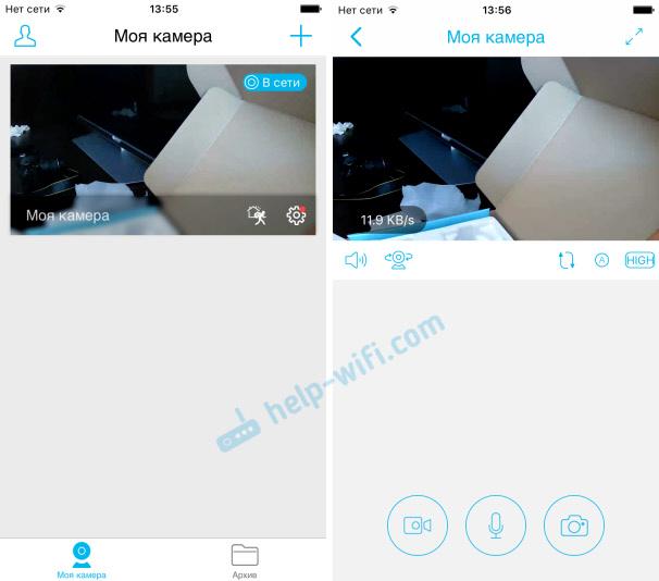 Видеонаблюдение с телефона через камеру TP-Link NC450