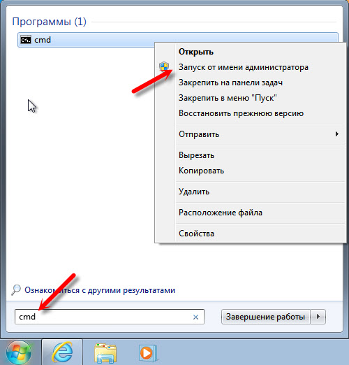 Запуск командной строки для сброса настроек в Windows 7