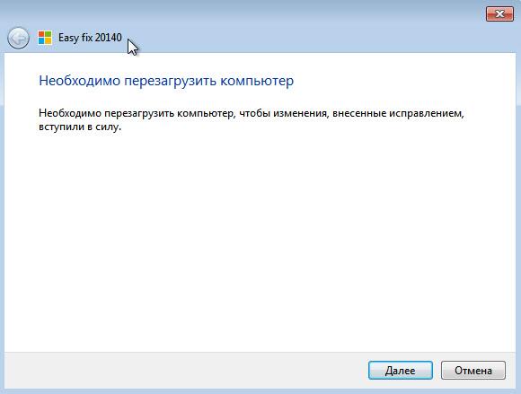 Easy Fix - утилита для сброса сетевых настроек в Windows 7
