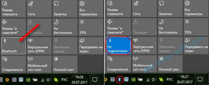 АктивацияBluetooth в Windows 10 для подключения наушников