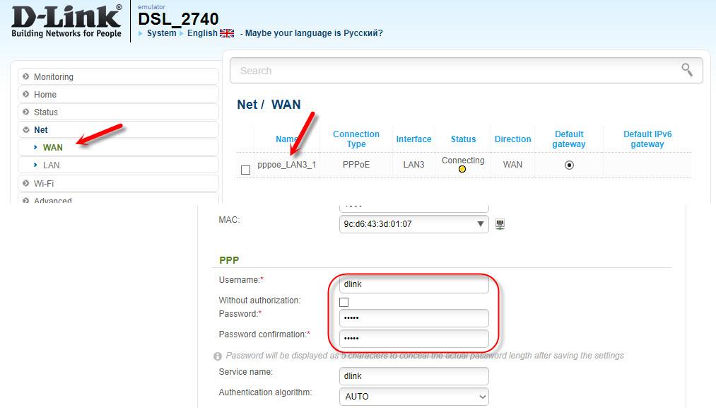 Настройка интернета на D-Link DSL-2740U