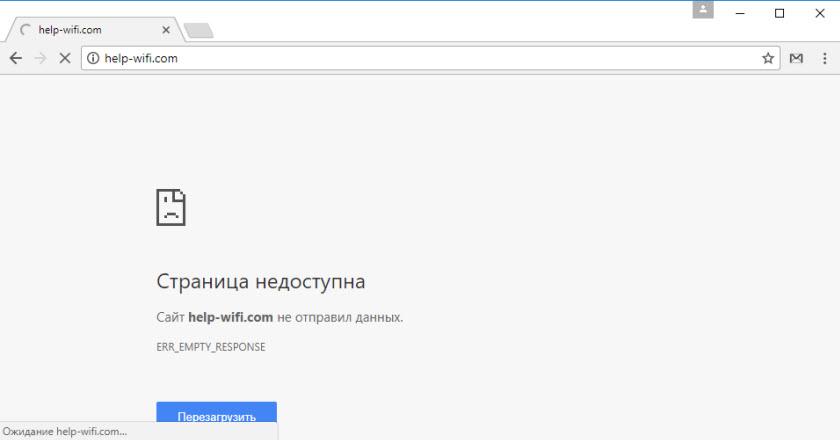 Доступ к сайту закрыт черезD-LinkDIR 615