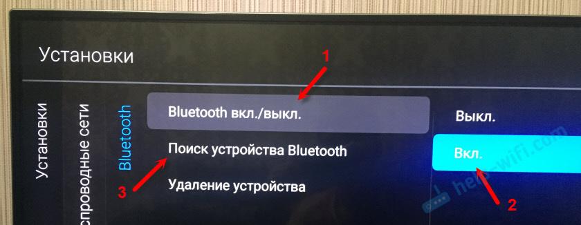 Активация Bluetooth на Philips и Sony наAndroid TV