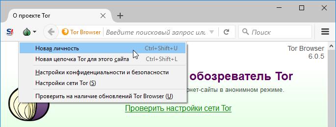 Браузер для доступа к заблокированным сайтам