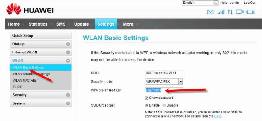 Забыл пароль от Wi-Fi роутера Huawei