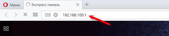 192.168.100.1: адрес для доступа к настройкам HG8245 и HG8240