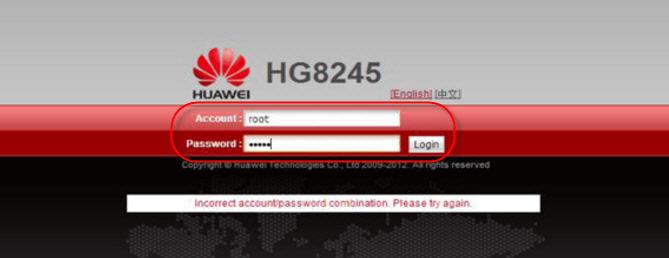 Логин и пароль для входа в Huawei HG8245
