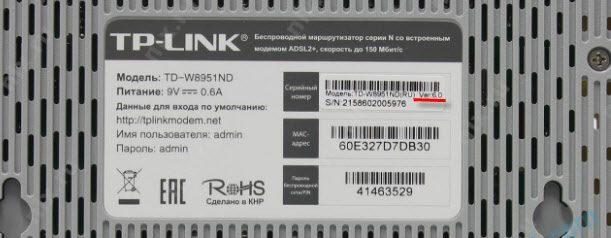 Аппаратная версия TP-Link TD-W8951ND