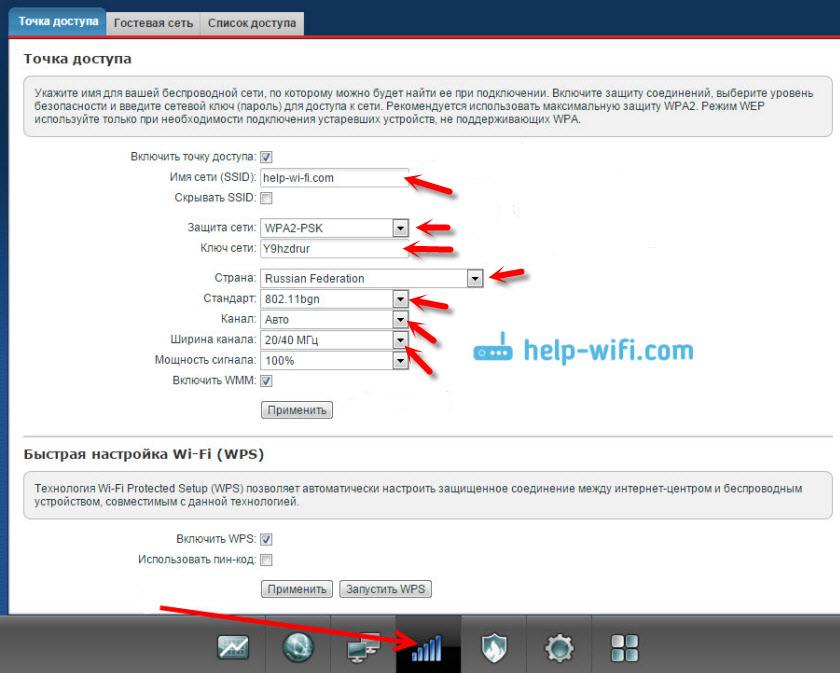 Не подключаются Android-устройства к Wi-Fi ZyXEL