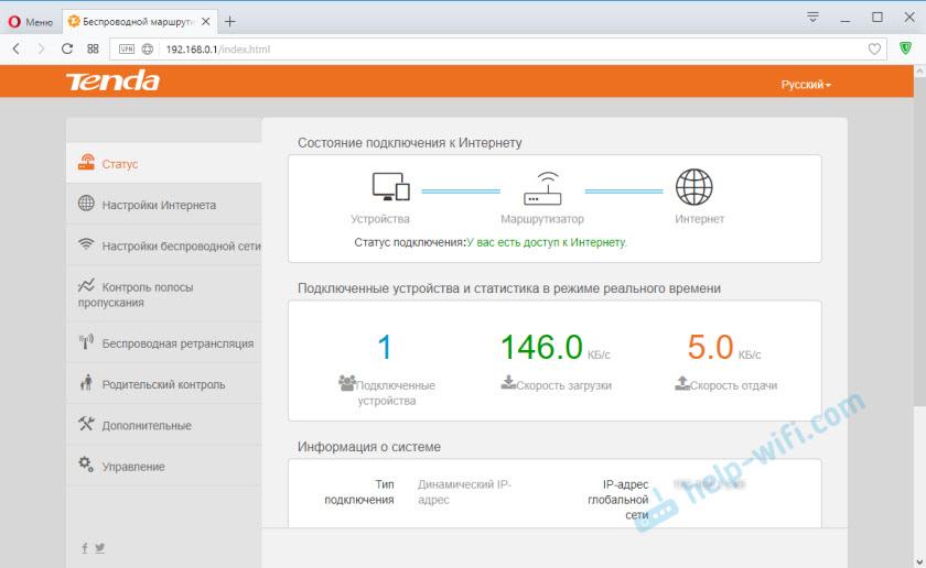web-интерфейс Tenda F3