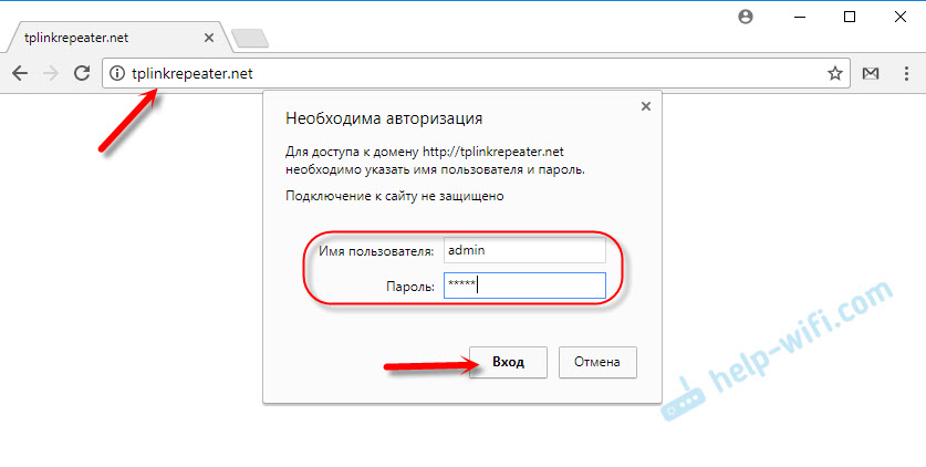 Вход на tplinkrepeater.net (admin)