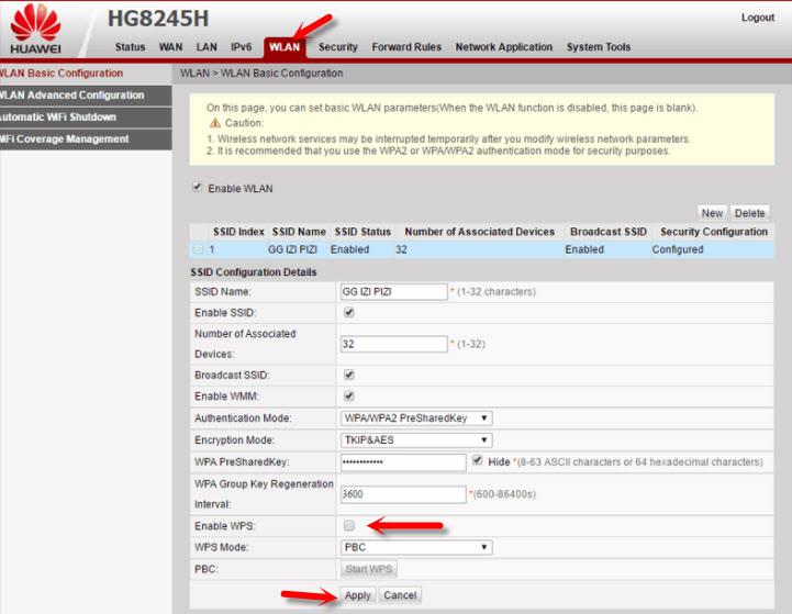 Huawei HG8245 и HG8240: вход в настройки, логин и пароль