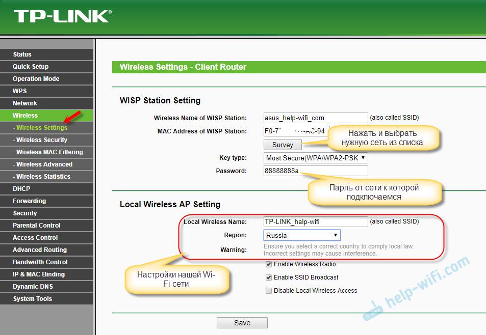Настройка WISP на TP-Link