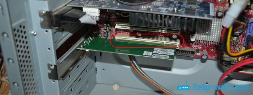 Подключение PCI Wi-Fi адаптера к ПК