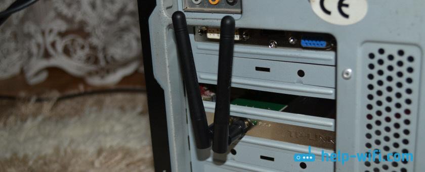 Установка Wi-Fi антенн на PCI адаптер