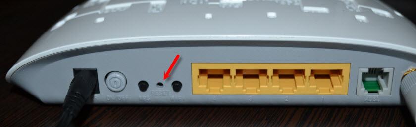 Сброс настроек ADSL модемаTP-Link