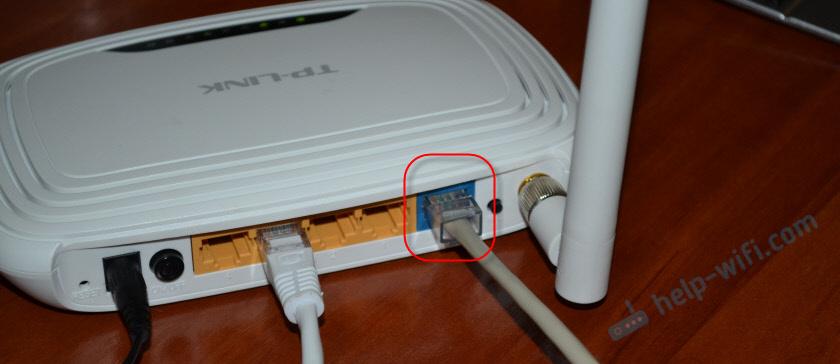 Подключение TP-Link TL-WR743ND