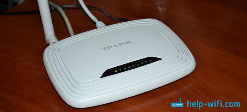 TP-Link TL-WR743ND
