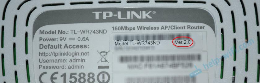 аппаратная версия TL-WR743ND